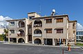 Apartment building at Ayiou Ayapitikou St and Minoos St, Paphos, Cyprus.jpg