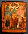 Apparition of the Mother of God to Saint Sergius of Rodonezh, perhaps Kholul master, late 1700s, egg tempera and oil on wood - Jordan Schnitzer Museum of Art, University of Oregon - Eugene, Oregon - DSC09242.jpg