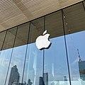 Apple Iconsiam 20191109.jpg