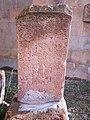 Arinj Karmravor chapel (khachkar) (18).jpg