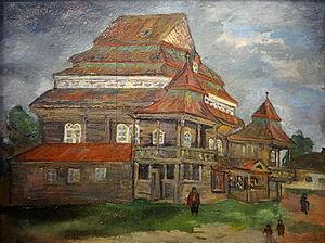 Naroulia - Image: Aron Kascialianski Sinagoga u Narouli near 1927 AD