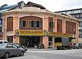 Art Deco terrace houses 2, Jalan Brunei-Jalan Brunei Barat, Pudu, Kuala Lumpur.jpg