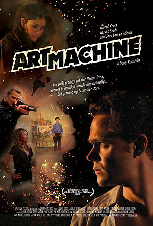 Art Machine - Image: Artmachine