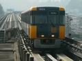 Astram Line 1000 01.png