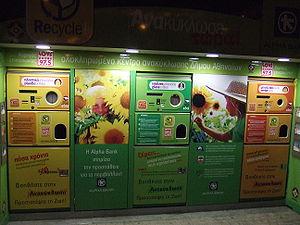 Athens recycling plateia-kotzia