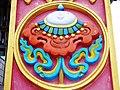Auspicious symbol - Parasol. Rewalsar.jpg