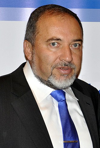 Yisrael Beiteinu - Avigdor Lieberman, Minister of Defence