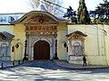 Bâb-ı Âli (Yüce Kapı) - panoramio.jpg