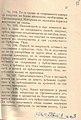 BASA-1932K-1-3-15(1).JPG