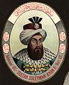 BASA-516K-1-2080-19-Suleiman II.JPG
