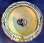 Bacino ceramico da facciata del duomo di s. miniato, nord-africa, 1190 ca. 19.JPG