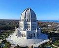 Bahai Temple by Michael Lackovich (TheGreatPhotoGuy).jpg