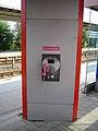 Bahnhof Ahaus Telefon.jpg