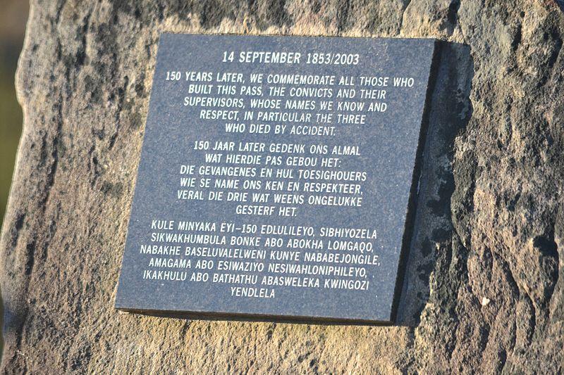 File:Bain's Kloof Pass 1797-1864 - Andrew Geddes Bain. Between Wellington & Wolseley. 05.JPG