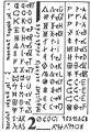 Balas Gabor rovas abc alphabet 1988.jpg