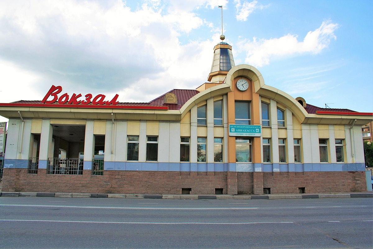 En popüler Balashikha otelleri