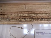 Balinese writing on palm leaf. Artifacts can be seen in the Field Museum, Chicago, Illinois.