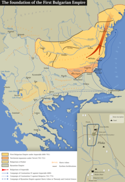 Balkans about 680 A.D., foundation of the First Bulgarian Empire.png