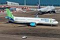 Bamboo Airways Airbus A321-251neo VN-A589.jpg