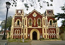 Bantay Church Ilocos Sur.jpg