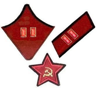 Ranks and insignia of the Red Army and Navy 1935–1940 - Image: Batalion komissar RKKA 1935 1942