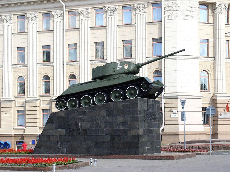 Belarus-Minsk-Tank Monument