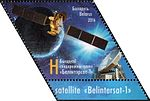Belintersat-1 2016 stamp 1.jpg