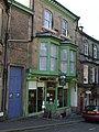 Beltane Café, Buxton - geograph.org.uk - 982185.jpg