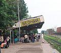 Beohari-Deepak.jpg