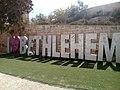 Bethlehem 003.jpg
