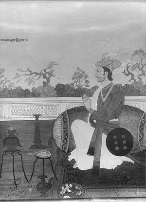 Bhupatindra Malla - Image: Bhupatindra Malla