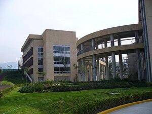 Universidad Autónoma de la Ciudad de México - Image: Biblioteca uacm