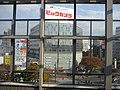 Bic Camera Okayama - panoramio.jpg