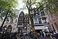 Binnenstad, Amsterdam, Netherlands - panoramio (23).jpg