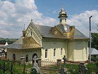 Biserica Sf. Nicolae din Partestii de Jos6.jpg