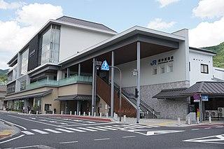 Bitchū-Takahashi Station Railway station in Takahashi, Okayama Prefecture, Japan