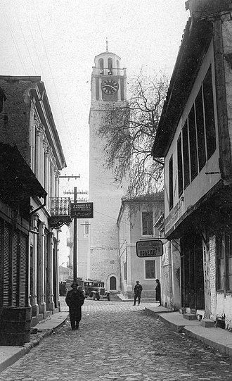 Clock Tower (Bitola) - Image: Bitola, razglednica od 1930ti