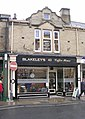Blakeley's Coffee House - Bethel Street - geograph.org.uk - 1568183.jpg