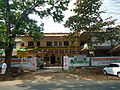 Block Panchayat office Angamaly.JPG