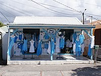 Blue and white clothes shop Guadeloupe 2010-03-27.JPG