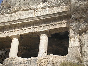 Rock-cut tombs in ancient Israel - Detail of the Tomb of Benei Hezir