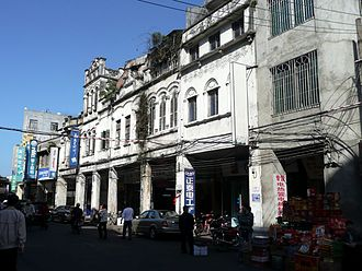Bo'ai Road area - Image: Bo'ai Road area 01