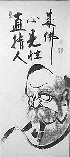 Japanese Zen Buddhist master