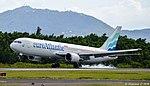 Boeing 767-300 (Euro Atlantic Airways) (26551656321).jpg