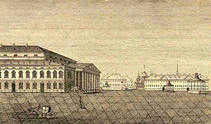 Bolshoi Theatre, Saint Petersburg - Bolshoi Kamenny Theatre from the 1825 Illustrated Map of the Capital City of Saint Petersburg