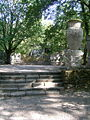 Bomarzo parco mostri piazza dei vasi.jpg