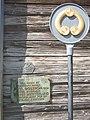 Bonnstan Skellefteå 01.jpg