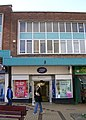 Boots - Market Square - geograph.org.uk - 1586220.jpg
