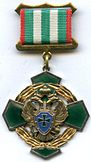 Border merit 2cl.jpg