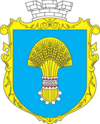 Coat of arms of Borshchiv